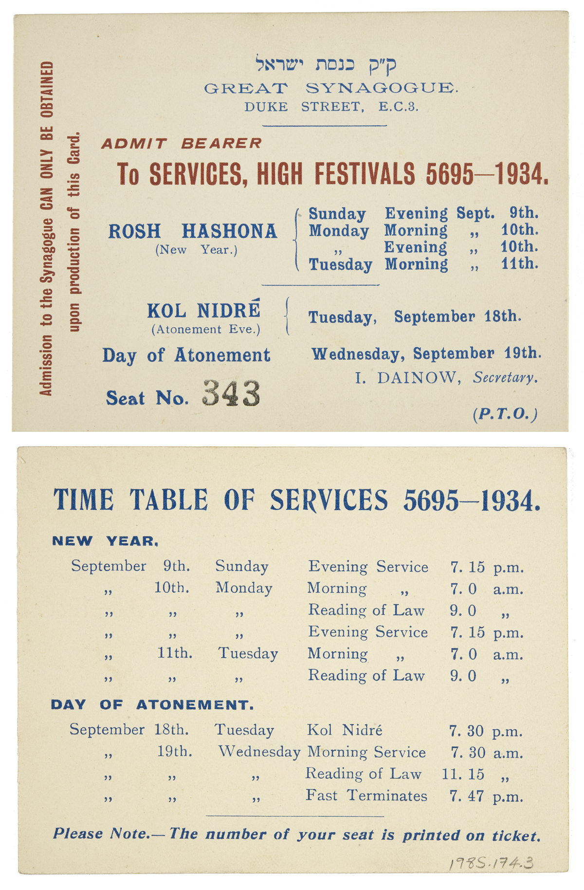 Great Synagogue Admission Ticket for High Holy Days, 1934